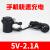 オートバイの携帯充電器12 vを改造して、通用する電動バイクの充電器USB充電器を充電します。