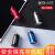 サムスンs 9+充電器s 8 plusデータ線快速充電ヘッドセットAKGヘッドセットOTG交換ヘッドフォンCP 12充電器【中国紅】+三合一数