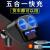 ailan車載充電器自動車は多機能シガラタタを充電します。多機能スマートフォンで通用ブラックを充電します。