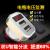 車載充電器二重USBダブル拡張口電圧監視車変換器車充電シガラタースマートミニ多機能充電サポート小米ファーウェイアップルゴールドモデル086