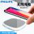 フィリップスのiPhone XワイヤレスチャージャアップルXSミニAndroid X 8 plusは、Note 8サムスンs 9ホワイトDLP 9021ワイヤレスチャージーを充電します。