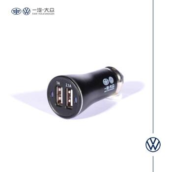 【一汽フォルクスワーゲン】付属品の車載USBワイヤレス接続シガライタイ充電器を引っぱると、二変換器カップ式自動車多機能携帯電話の電源コンセントが黒になります。
