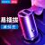 ロック(ROCK)車載充電器シガラターは、車載充電器の車載充電ヘッドシガラタワールusbアップルBMWの震音車載充電車を牽引して、充電車を充電します。