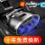 車載充電器は三usbシガラタタの転換プラグインターフェース車24 V 12多孔質快速充電ヘッドを引っ張って三車で充電します。