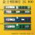 キングストンddr 2 800 gのメモリバーデスクトップPC 2 pc 2-6400対応ダブルチャネル4 G軍緑800 MHz