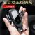 路探車載無線チャージャーはアップルx携帯のiphone 11 promaxサポートシート8 plus多功【透明版を探しています】15 W無線快充電