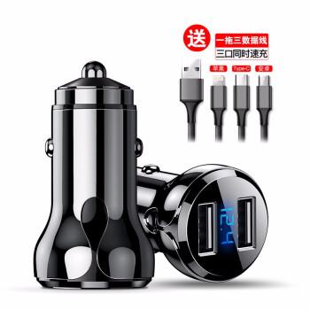 力犬(LIQUAN)車載充電器の快速充電版は、ファーウェイ/小米/サムスンなどの快速充電に対応しています。24 W/4.8 Aの深锖色を充填します。