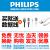 フィリップスの携帯電話の車載充電器は、自動車の充電器のヘッドアップル携帯電話の多機能車の充電器【アテネ黒】新品のデジタル電圧を検出します。