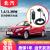 北汽新エネルギーec 180充電器宝EC 3 EC 5 EX 3 360 EU 5電気自動車携帯ケースは車と一緒に無料で充電する銃のモニター調節モデル(15 m)