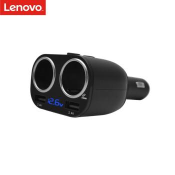 Lenovo車載充電器を連想します。二大電力120 W車を充電して、二重のUSB眞タバコ口の知能電圧を引っ張ってHC 32を監視します。
